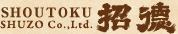 SHOUTOKU BREWERY Co.,LTD.